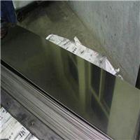 供应201 304 316不锈钢板2B面工业面花纹板