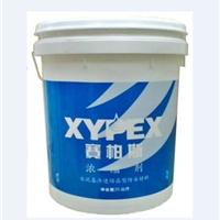 广州凯胜渗透结晶型防水材料XYPEX赛柏斯浓缩剂