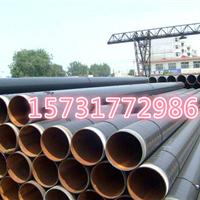 供应沧州3PE防腐保温管道生产厂家