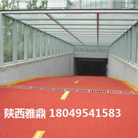 商洛环氧地坪、商洛耐磨地坪、硅PU、PVC板