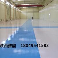 承接陇南环氧地坪、固化剂地坪、玻璃钢防腐