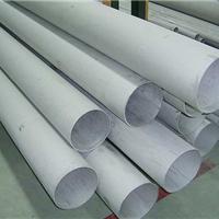供应00Cr17Ni14Mo2不锈钢圆管价格