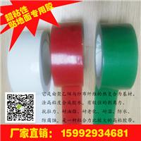地面胶带贴保护膜贴地毯胶带 工业胶带