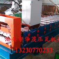 彩钢压瓦机单板840压瓦机型号齐全