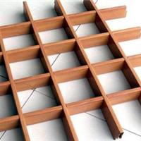 供应优质铝格栅易博仕铝格栅 木纹铝格栅
