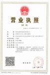 郑州宏捷环保设备有限公司