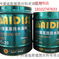 供应911非焦油聚氨酯防水涂料施工方案