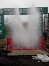 定做规格3.7*3.6*1米工程车辆专用冲洗平台