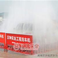 安徽  建筑工地洗轮机 自动冲洗 厂家直销