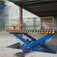 供应小型升降机 剪叉式升降台 电动升降车