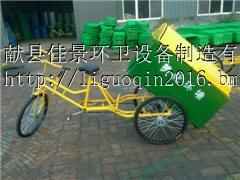 供应0.3立方优质环卫三轮车|保洁车|垃圾车