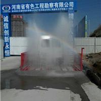 大量批发渣土车专用洗车设备 免费送货安装