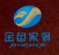 江华金色家俱实业有限公司