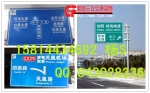 市政道路指路牌及城市道路指路牌价格多少钱