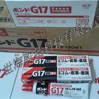 批发供应日本小西KONISHI强力胶G17