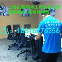 上海新装修甲醛检测公司,上海酒店装修除味