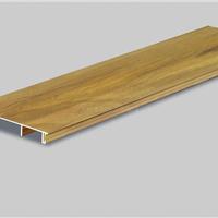 供应全国地砖专业搭配的铝合金踢脚线