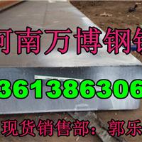 郑州NM400耐磨板【批发_零切】