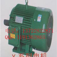 供应Y280M-55KW/6极电机 厂家直销