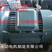 供应Y315S-110KW/4极电动机 厂家直销