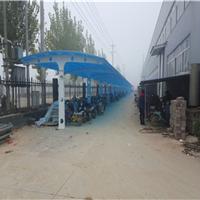 供应阳光板汽车棚   种类齐全 可定制生产