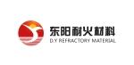 郑州东阳耐火材料有限公司