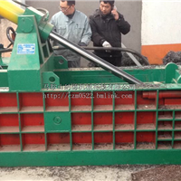 供应Y81-1250铝屑打包机 薄铁皮打包压块机