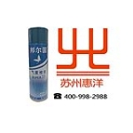 苏州惠洋胶粘制品有限公司