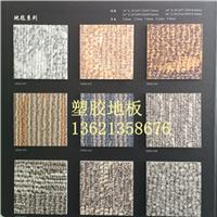 供应金彩塑胶地板PVC地板-北京万马建材