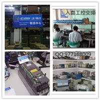 供应安川变频器L1000A电梯专用变频器