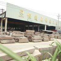 岑溪市恒通石业有限公司
