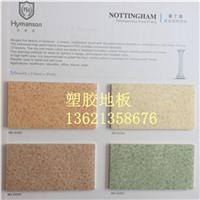大巨龙塑胶地板PVC地板-北京万马建材