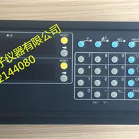 供应日本索尼Magnescale计数器LH71-2