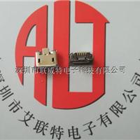 MICRO USB母座B型【180度立式SMT带定位柱)
