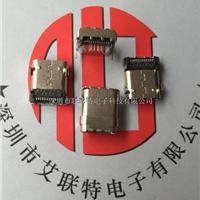 USB3.1C TYPE母座(90度插板板上排距0.7)