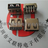 AF USB2.0双面插母座(90度2脚插板正反插)