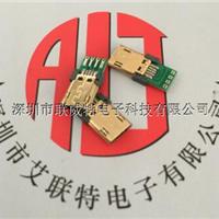 MICRO USB双面插公头(正反插带板 镀金)