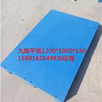 供应北京五金城塑料托盘厂家直销