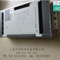 7CM211.7 贝加莱2003系统-模拟量混合模块
