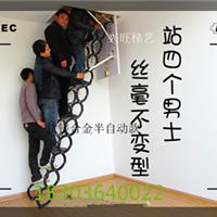 供应渭南别墅复式楼专用楼梯