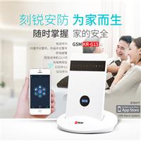 供应GSM家用防盗报警主机,防盗报警器