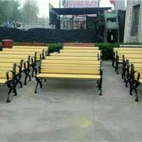 供应大连休闲椅、长春休闲椅、哈尔滨休闲椅