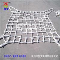 生产吊货网吊装网吊物网吊网
