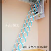 隐形电动阁楼专用楼梯安装视频