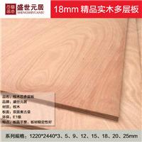 胶合板厂家供应品质桉木家具多层板材