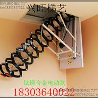 阁楼伸缩楼梯厂家,阁楼楼梯洞口尺寸