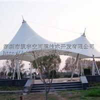 供应张拉膜车棚 索膜结构 膜结构建筑