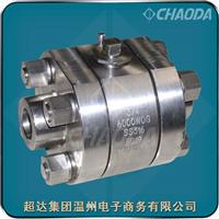 供应承插焊连接高压锻造球阀