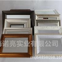 供应镜子防雾玻璃贴膜加热膜淋浴镜防雾膜