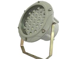 供应BAX1408D防爆LED灯 厂家直销